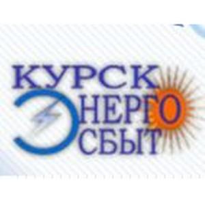ОАО «Курскэнергосбыт» информирует:  замена счетчика – требование закона