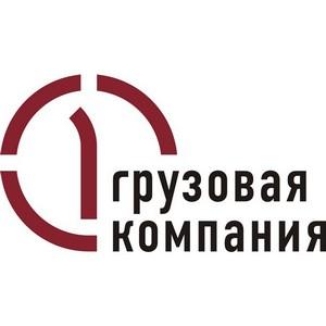 Комбайны Ростсельмаша оперативно доставлены вагонами ПГК на Дальний Восток