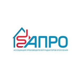 «Производство систем отопления - одна из опор реального сектора экономики Урала и Поволжья»