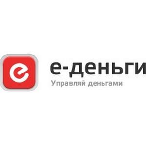 В Екатеринбурге появилась система выдачи займов через терминалы