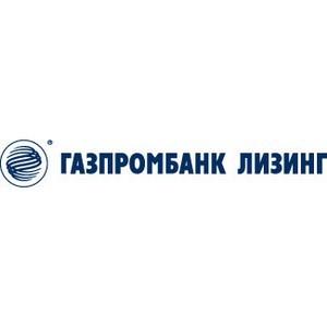 ЗАО «Газпромбанк Лизинг» передало в лизинг фургоны-рефрижераторы на сумму более 92 млн. руб.