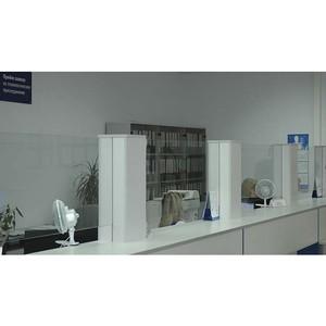 В Красноярске откроется еще один центр обслуживания клиентов Красноярскэнерго