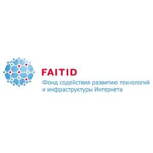 Председатель Правления Фонда принял участие в заседании группы претендентов на географические домены