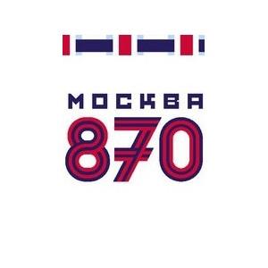 9 сентября в Парке Победы (п. Краснопахорское) состоится Празднование 870-летия города Москвы.