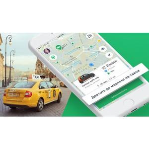YouDrive теперь не только каршеринг, сервис запустил вызов такси
