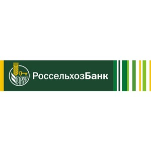 Объем вкладов в Марийском филиале Россельхозбанка составил 3,5 млрд рублей