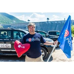 Известный блогер Сергей Доля и LG поддержали донорское движение в рамках экспедиции «Россия»