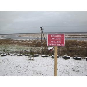Выход на тонкий лед водоемов Московской области опасен для жизни