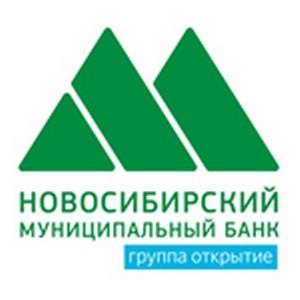 Новосибирский Муниципальный банк отметил День знаний серией детских мероприятий