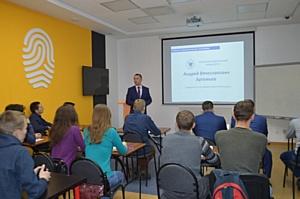 В КФУ стартовала Школа молодого инноватора