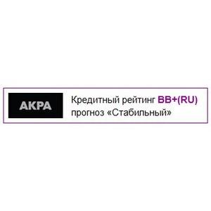 «Европейская Электротехника» впервые получила кредитный рейтинг агентства АКРА