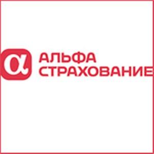 Ответственность пяти пассажирских перевозчиков Адыгеи застрахована в «АльфаСтрахование»