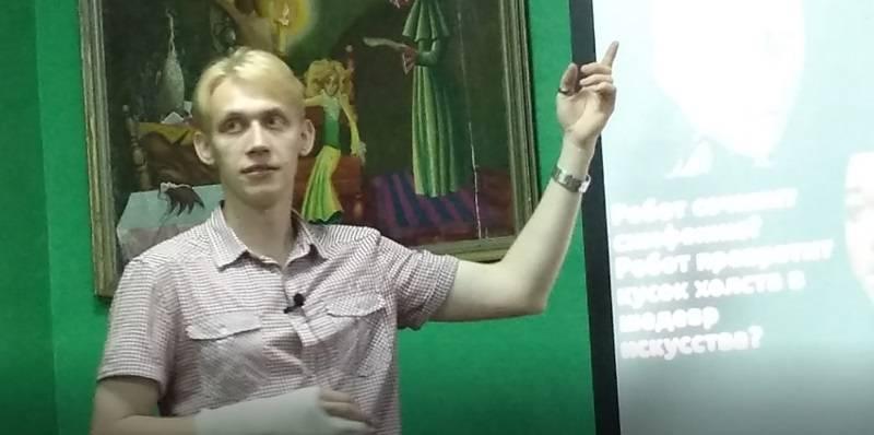«Молодежка ОНФ» в Мордовии провела лекцию о взаимодействии с искусственным интеллектом