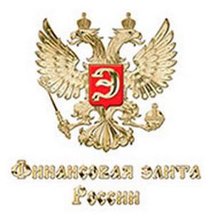 XXII церемония награждения лауреатов премии «Финансовая элита России» состоится 27 июня 2016 года