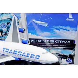 Авиакомпания «Трансаэро» и центр «Летаем без страха» создали уникальный видеокурс
