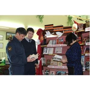 Библиотека следственного изолятора №1 пополнилась новыми книгами
