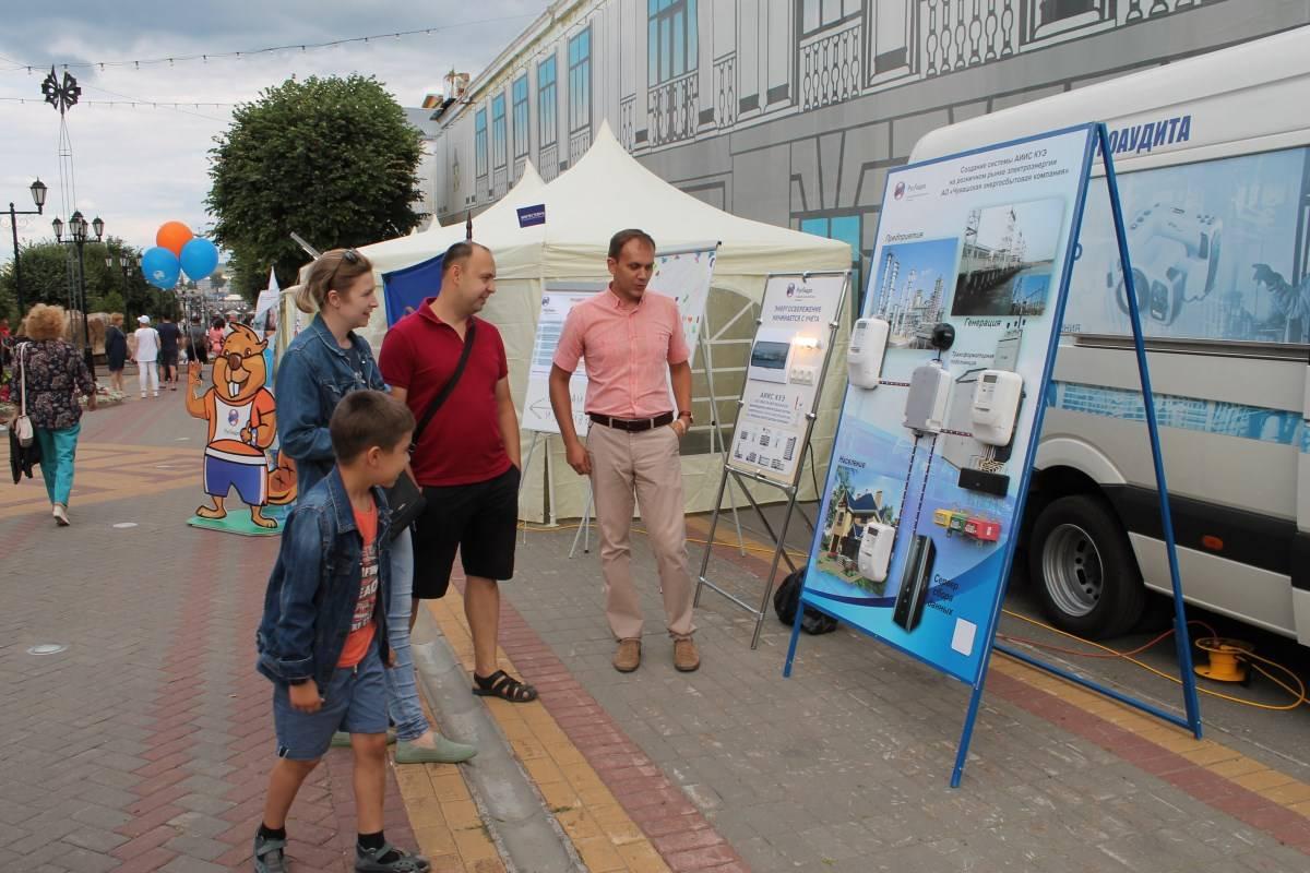 Чувашская энергосбытовая компания приняла участие в работе Бульвара энергосбережения