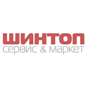 Шинтоп стал первым в списке крупнейших российских поставщиков мототехники