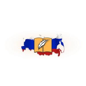 В Волгограде пройдет Всероссийский форум «Российская словесность»