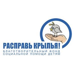 Слет участников программы «Поезд надежды»