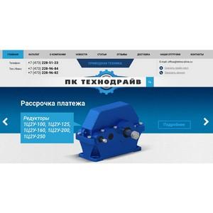 Производственная компания «Технодрайв» обновила дизайн своего сайта