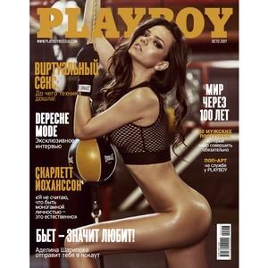 Малышка на миллион: Аделина Шарипова впервые разделась для российского Playboy