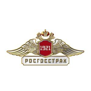 Росгосстрах наградил лучших преподавателей страхования России