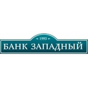 Банк «Западный» открыл отделение в Санкт-Петербурге