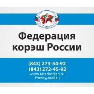 Итоги Первенства России 2014 по борьбе «корэш» среди юношей 15-16 лет и 17-18 лет