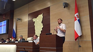 «Алгоритм Топливный Интегратор» сообщает об участии в семинаре Пермской Торгово-Промышленной Палаты