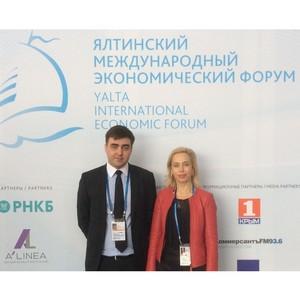 НО ТЦА приняло участие в работе Ялтинского международного экономического форума.