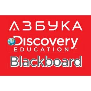 """""""Азбука"""" в Вашингтоне: сотрудничество с Discovery, Blackboard и другими лидерами образования в мире"""