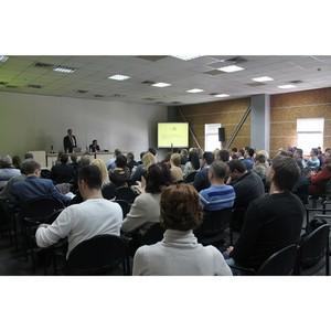 Итоги бизнес-встречи «Социально-политическая ситуация и бизнес-стратегии на 2014 год»