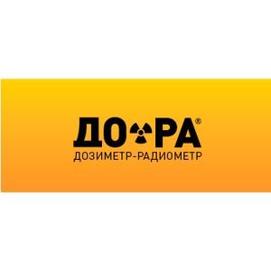 Совместимый дозиметр ДО-РА  получил свой первый международный патент в Украине
