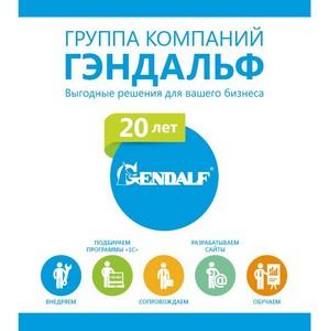 1 153 человека посетили весенний Единый семинар «1С»