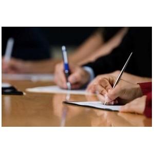 08.08.2016 в кадастровой палате проведено оперативное совещание