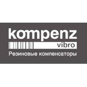 «Компенз-Вибро» выиграла тендер на поставку резинового гибкого трубопровода РТКВ
