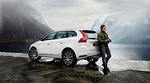 С Новым Volvo!
