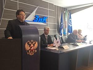 Заседание Совета по работе с персоналом Союза на МЗИК