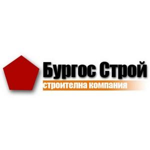 Болгарское агентство недвижимости и стройкомпания меняют свой адрес