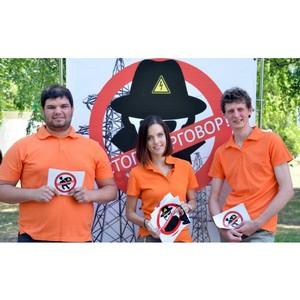 Тамбовэнерго провело акцию за честное энергопотребление в городском Парке культуры и отдыха