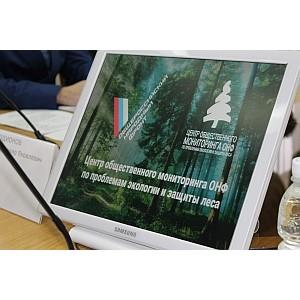 Белгородские активисты ОНФ обсудили проблемы экологии и защиты леса
