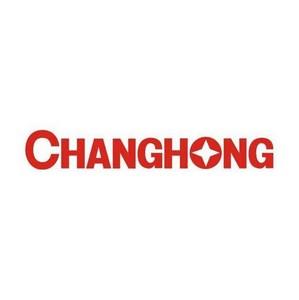 Экспозиция новинок компании Changhong в ТРЦ «Золотой Вавилон»