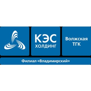 В 2014 году филиал «Владимирский» Волжской ТГК увеличил выработку электроэнергии