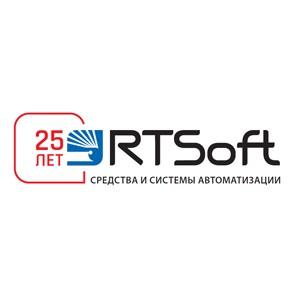 Компания «РТСофт» отмечает 25-летний юбилей