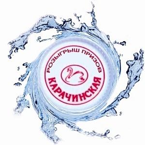В Новокузнецке весна начинается с акции ТМ «Карачинская»