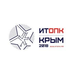 VII форум «Информационные технологии на службе оборонно-промышленного комплекса России»