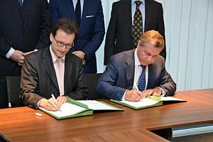 Москва – Люксембург: расширение взаимовыгодного сотрудничества