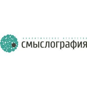 Рейтинг российских регионов в зарубежных СМИ_2014