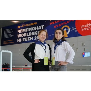 200 университетских волонтеров помогли организовать WorldSkills Hi-Tech 2018